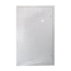 Elektro-Plast Rozdzielnica p/t 6x24 DARP-144 QUITELINE 9.624 - zdjęcie sprzedawanego produktu