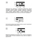 F&F Przekaźnik czasowy 10 funkcji PCS-516 UNI - opis funkcji